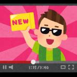動画で企業紹介・商品PRがなくてはならない時代へ