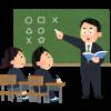 奈良県立朱雀高校のインターンシップを受け入れています